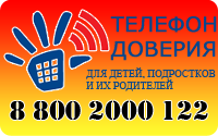 12d banner 236x60